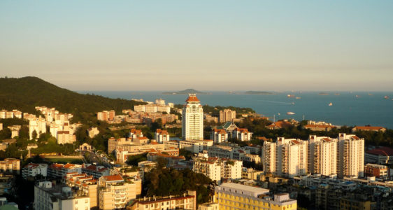 Xiamen business class
