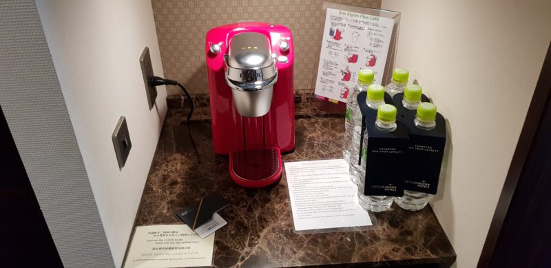 Review ibis styles sapporo, coffe and water