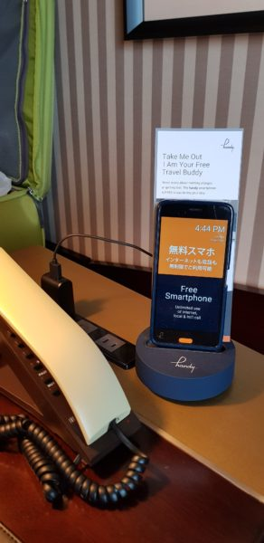 Review ibis styles sapporo, mobile phone