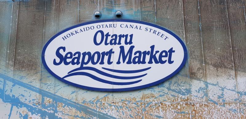 Review Hotel Nord Otaru, market
