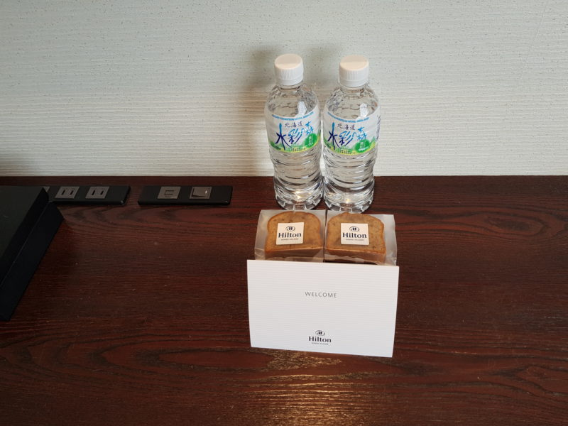 Review Hilton Niseko Village, welcome.note