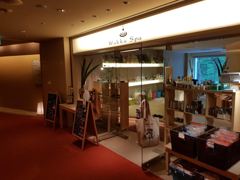 Review Hilton Niseko Village, spa