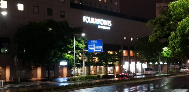 Review Four points by sheraton hakodate,