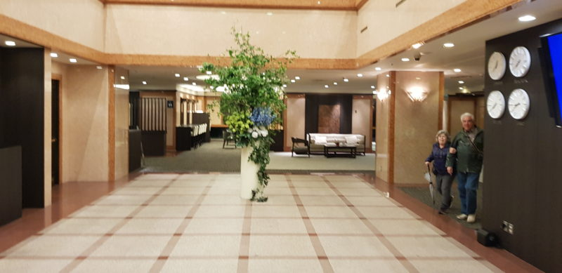 Review Four points by sheraton hakodate, lobby