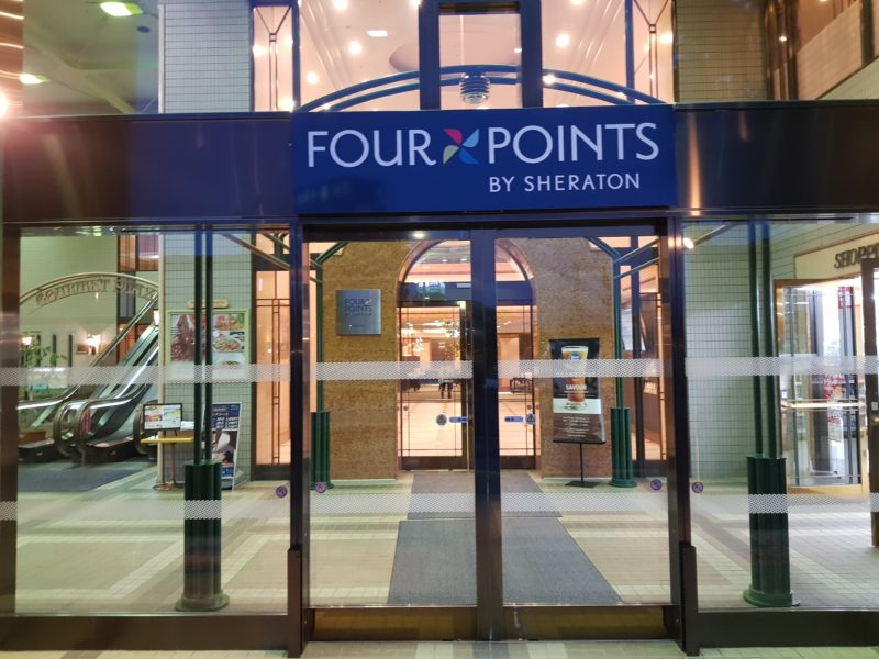 Review Four points by sheraton hakodate, entrance