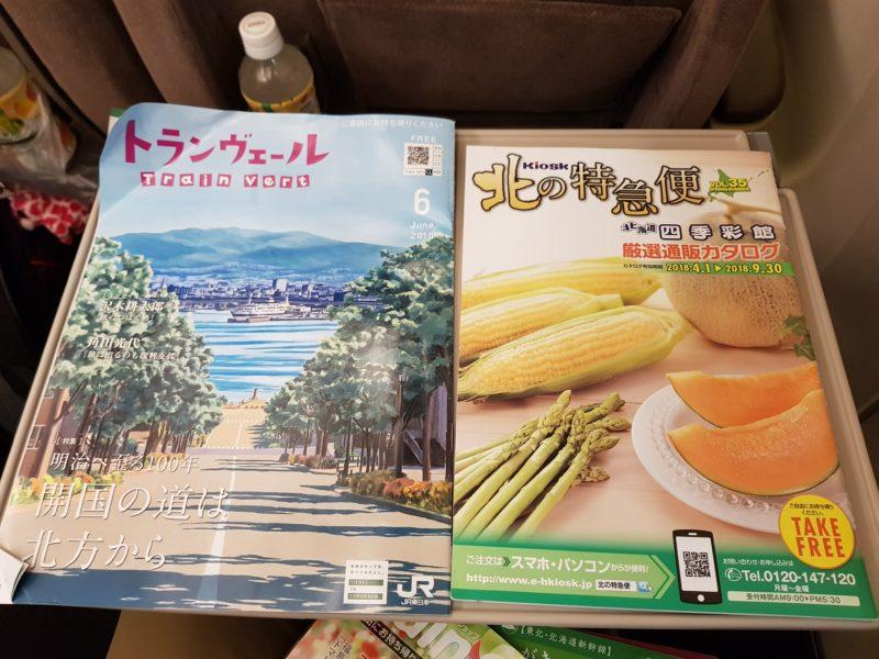 Review shinkansen high speed train japan, magazines