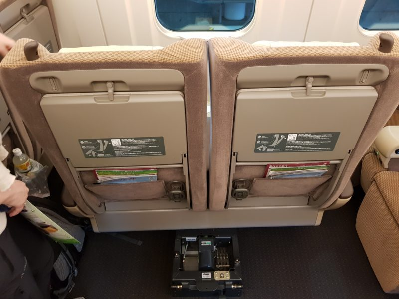 Review shinkansen high speed train japan, seats rotated