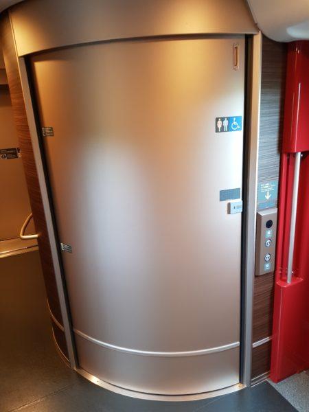 Review shinkansen high speed train japan, big restroom