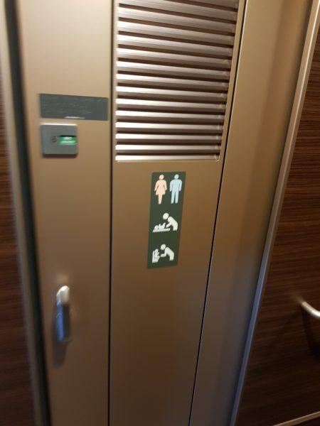 Review shinkansen high speed train japan, restroom