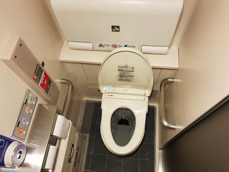 Review shinkansen high speed train japan, Toilet