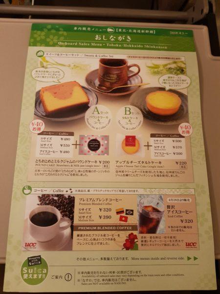 Review shinkansen high speed train japan, food