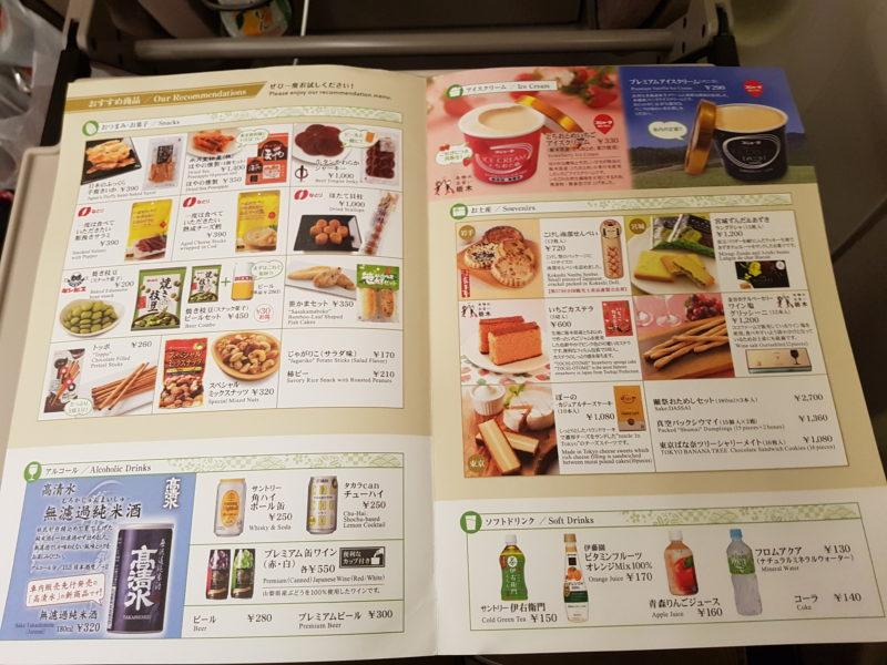 Review shinkansen high speed train japan, menu