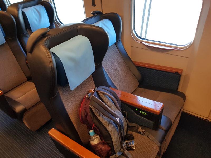 Review shinkansen high speed train japan, Komachi seat