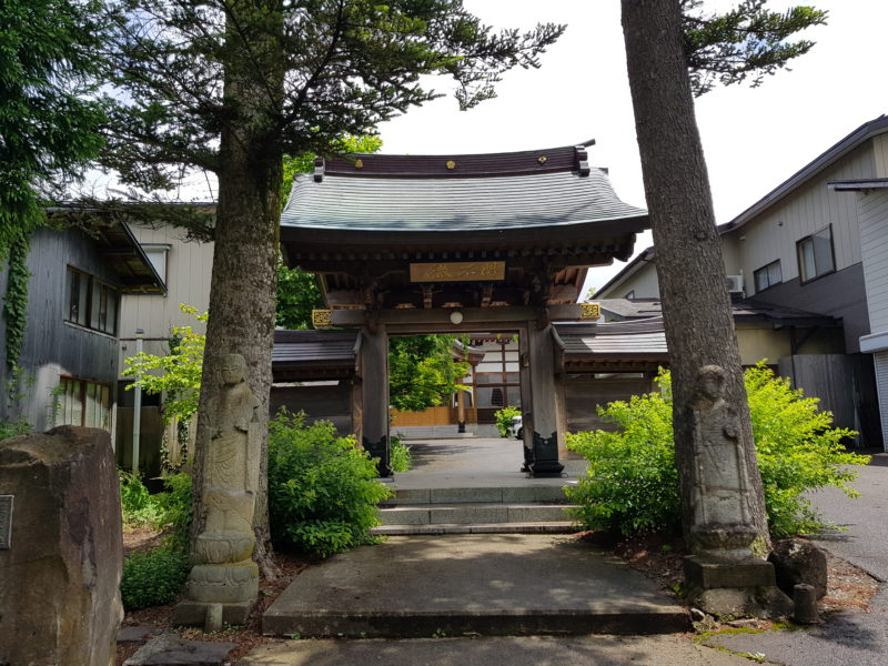 Review: Hotel Folkloro Kakunodate Japan,