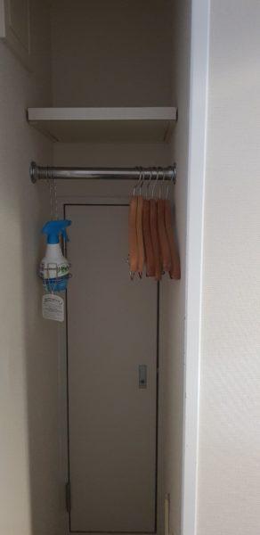 Review: Hotel Folkloro Kakunodate Japan, closet