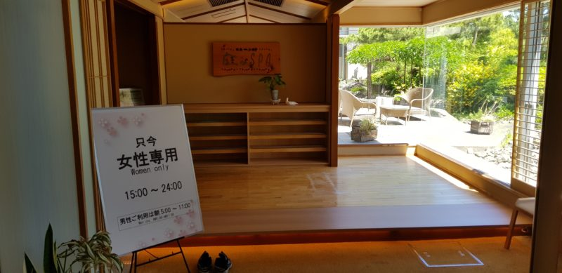 Review: Ichinobo Matsushima, a luxurious Japanese Onsen Hotel, onsen