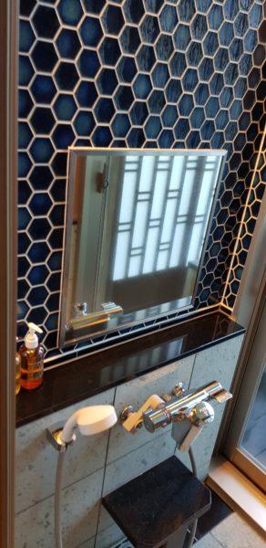 Ichinobo Matsushima, a luxurious Japanese Onsen Hotel,shower