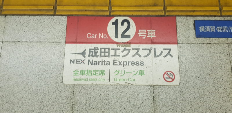 Review shinkansen japan, cars