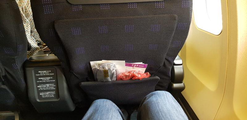 Review: JAL business class Tokyo - Busan B737-800