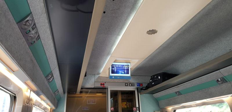 KTX, Korean high speed train