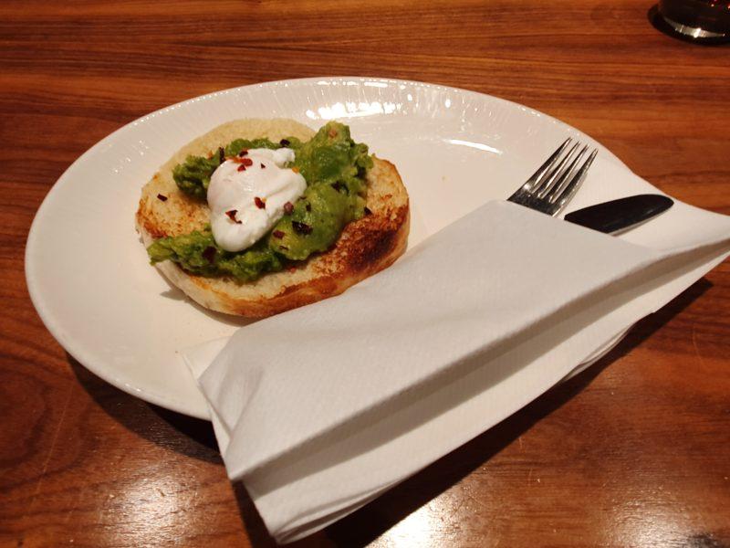 No1 Lounge Heathrow Avocado Egg Muffin