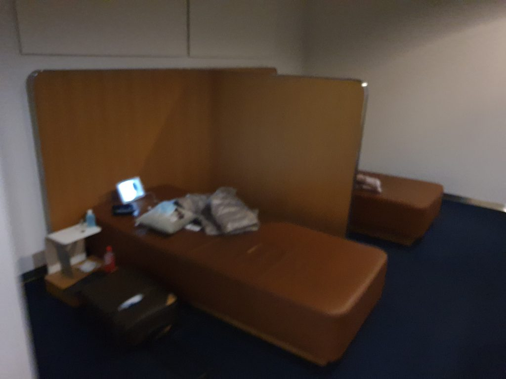 Lufthansa Senator Lounge Frankfurtsleeping